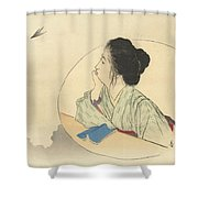 Woman Looking At A Bird Shower Curtain