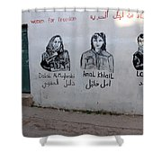 Women For Freedom Shower Curtain