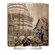 Women Praying Shower Curtain