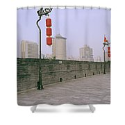 Ancient Xian Shower Curtain