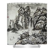 Yangze River With Water Fall Shower Curtain