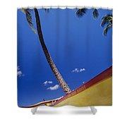 Yellow Canoe On Beach Shower Curtain