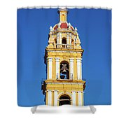Yellow Church And Blue Sky Shower Curtain