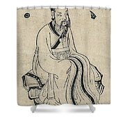 Yellow Emperor, Legendary Chinese Shower Curtain
