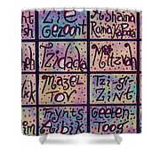 Yiddish Positive Phrases Shower Curtain