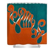 Yin And Yang, No. 3 Shower Curtain