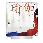 Yoga Pose Paint Splatter 2 Shower Curtain