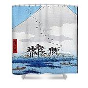 Yoshiwara Shower Curtain