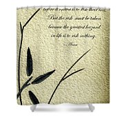 Zen Sumi 4n Antique Motivational Flower Ink On Watercolor Paper By Ricardos Shower Curtain by Ricardos Creations