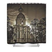 Beautiful Smolny Monastery Shower Curtain