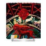 Lion Of St. Mark Shower Curtain