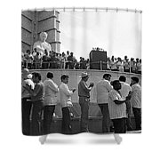 Jose Marti Memorial Shower Curtain