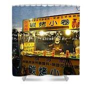 Street Vendor Cooks Grilled Squid Shower Curtain