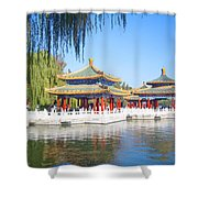 Beautiful Beihai Park, Beijing, China Photograph Shower Curtain