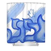 Abigail Nf10-1 Shower Curtain