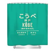 Retro Vintage Japan Train Station Sign - Kobe Green Shower Curtain