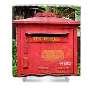 Asian Mail Box Shower Curtain