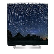 Astroscapes 0 Shower Curtain