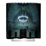 Be The Light Shower Curtain
