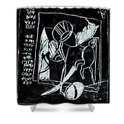 Black Ivory Issue 1b17a Shower Curtain