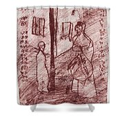 Black Ivory Issue 1b20 Shower Curtain