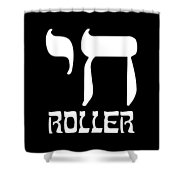 Chai Roller Funny Jewish High Roller Shower Curtain
