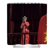 Chinese Opera Singer Onstage Shower Curtain