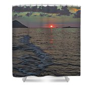Colors Of The Sunrise Shower Curtain