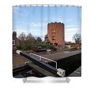Gailey Lock Portrait Shower Curtain