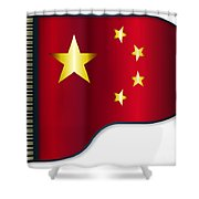 Grand Piano Chinese Flag Shower Curtain