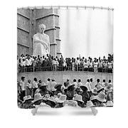 Jose Marti Memorial Shower Curtain