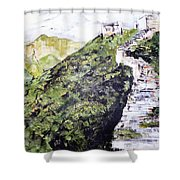 Great Wall 3 201846 Shower Curtain