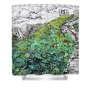 Great Wall Of China 201839 Shower Curtain