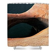 High Angle View Of A Pothole Arch Shower Curtain