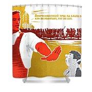 Honest Work Shower Curtain