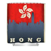 Hong Kong World City Flag Skyline Shower Curtain
