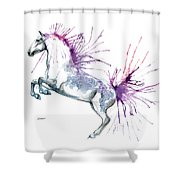 Is  It A Horse Or A Peacock Shower Curtain