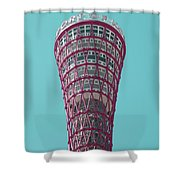 Kobe Port Tower Japan Shower Curtain