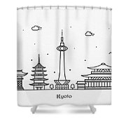 Kyoto Cityscape Travel Poster Shower Curtain
