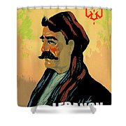 Lebanon Shower Curtain