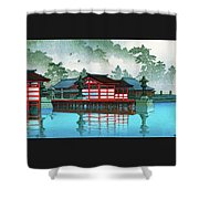 Miyajima In The Mist - Digital Remastered Edition Shower Curtain