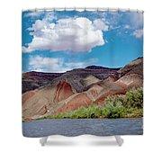 Navajo Rug Shower Curtain