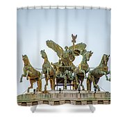 Palace Of Justice Shower Curtain