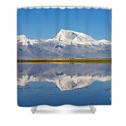 Parallel Realms Shower Curtain