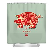 Pig 2019 Happy Chinese New Year Of The Pig Characters Mean Vector De Shower Curtain
