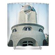 Potsdam - Einstein Tower Shower Curtain