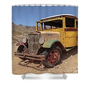 School Is Out For Summer Square Shower Curtain