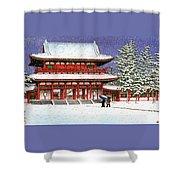 Snow In The Heianjingu Shrine - Digital Remastered Edition Shower Curtain