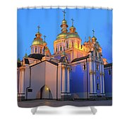 St Michael's Golden-domed Monastery At Dusk Kiev Ukraine Shower Curtain