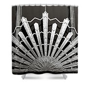Sunrays Sunburst Art Feature Shower Curtain